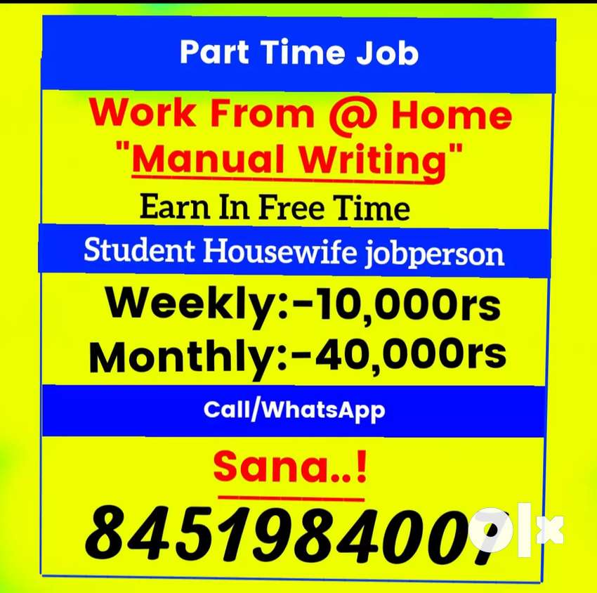 Part time job 0