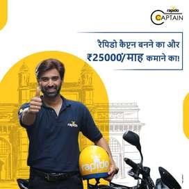 Need biker rides in Bhopal
