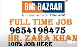 BIG BAZAAR HIRING full time job store keeper helper supervisor Apply