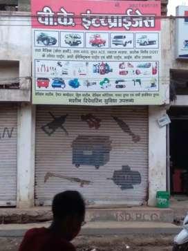 On Road Commercial Shop for Sale- Maharana Pratap Chowk-Bilaspur