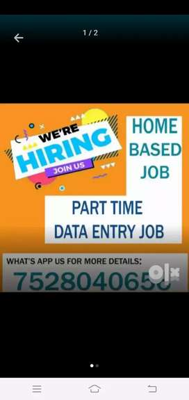 Typing work available for students and house wife