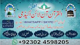 Home and online quran tutor