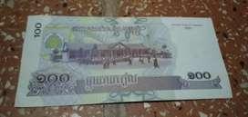 100 lembar Uang kertas Riel Kamboja 2001