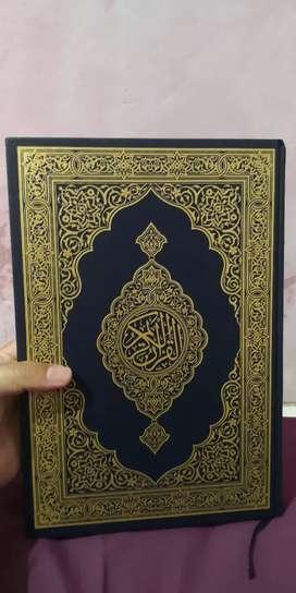 Al Quran Madinah versi terbesar