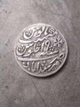 20 lakh INR