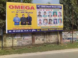 Omega Institute hiring Biology faculty for class 11th,12th,Medical
