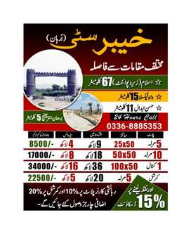 5 Marla plot for sale in Khyber city located on main Gt road