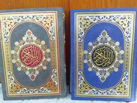 Al-Qur'an / Mushaf Al-Quds cetakan mesir A5