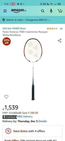 Batminton Racquet  yonex 7000i