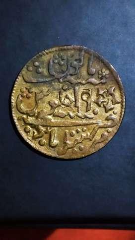 Old coin rare