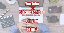 YOUTUBE SUBSCRIBER PLAN