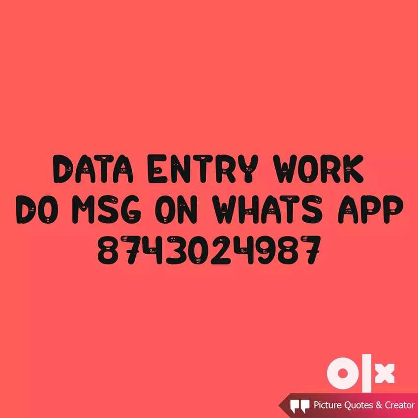 Best jobs for data entry 0