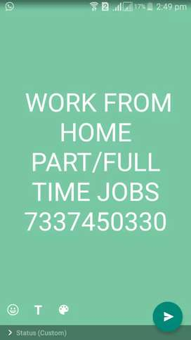 Work from home part time end full time