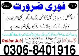 Required staff for job Male and female