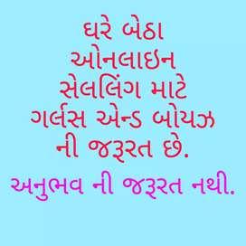 Online Selling Mate Boys And Girls Ni Jarurat Chhe