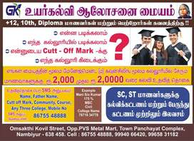 Gk educational services