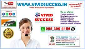 Are you looking for Part-Time Jobs? We are providing BEST jobs for eve