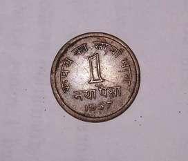 Old Antique 1 Naya paisa coin