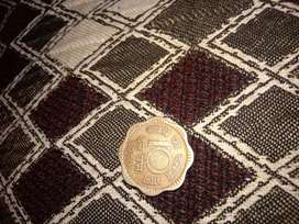 SELLING OLD RARE COIN 10 PAISA