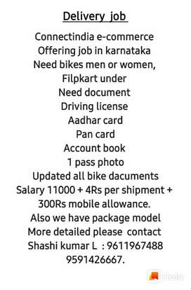 Delivery boys jobs