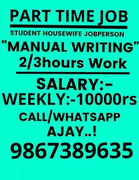 WORK FROM home data writing