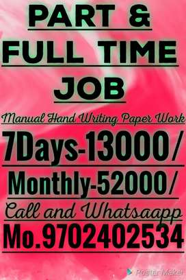 Home Job weekly 13000 support family