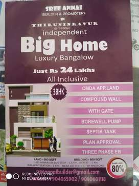 Cmda. App. Land. Independent big home luxury bangalow just RS 24 lakhs