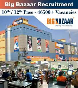 Hiring for Big bazaar in Kanpur/Lucknow