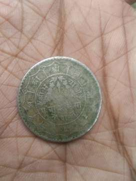 Old and unique coin