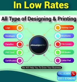 Printing & Designing (For Rate Inbox)
