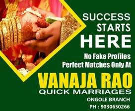 Vanajarao marriage beaure pvt lmtd