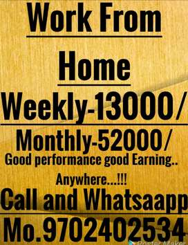 Best opportunity extra Income support family Weekly 13000