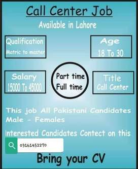 Jobs in Lahore for call centre