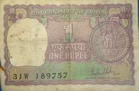 Old Money,, Rs/- 1,2&10