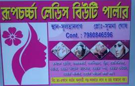 Rupchorcha ladies beauty parlour