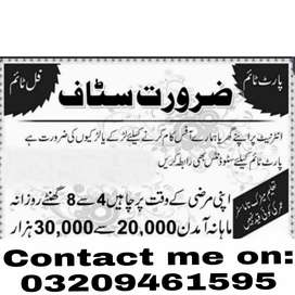 opportunity to complete your desires Students male and female