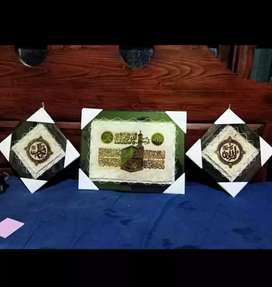 Produsen Kaligrafi Arab Kulit Kambing Utk SURABAYA