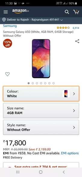Samsung a50 1day uses no time pass lene wala hi call kare