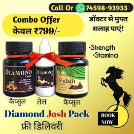 Diamond Josh Pack