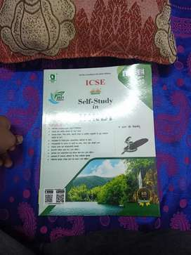 Evergreen book self study in Hindi ICSE purchase by mistake in online
