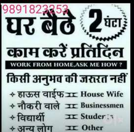 Change your life for ever by doing data entry work