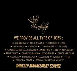 If you need a job then contact us