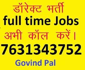 Full time job apply in helper store keeper supervisors 100% JOB HERE