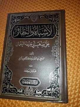 Buku Asybah wa Nazo'ir, Syekh Ibn Nujaim, jilid keras