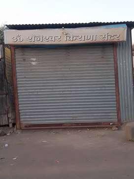 शनेश्र्वर किराणा दुकान