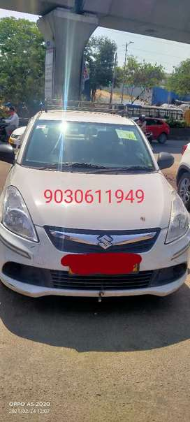 Car for rent (  Outstation   )