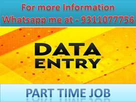 Simple DATA ENTRY Part time HOME BASE job .