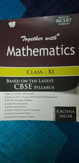 Together with Mathematics and Chemistry