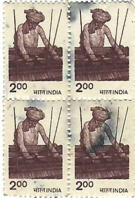 Postage Stamp (The Cotton Industry)