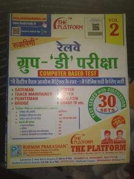 Plateform railway group d exam book